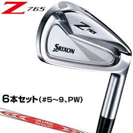 ダンロップ日本正規品 スリクソン Z765アイアン キャビティバックタイプ NSPRO MODUS3 TOUR120スチールシャフト 6本セット(#5〜9、PW) 【あす楽対応】
