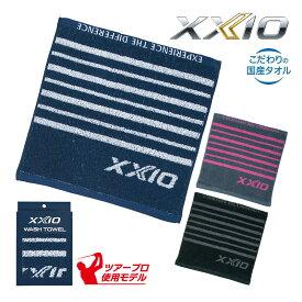 ダンロップ日本正規品 XXIO (ゼクシオ) ウォッシュタオル 2020新製品 「GGF-07113」