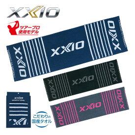 ダンロップ日本正規品 XXIO (ゼクシオ) スポーツタオル2020新製品 「GGF-25312」