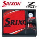 ダンロップ日本正規品 SRIXON(スリクソン) Z STAR XV ボールギフト 2019モデル 「GGF-F1065」【あす楽対応】