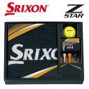 ダンロップ日本正規品 SRIXON(スリクソン) Z STAR ボールギフト 2019モデル 「GGF-F1066」【あす楽対応】