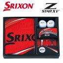 ダンロップ日本正規品 SRIXON(スリクソン) Z STAR XV ボールギフト 2019モデル 「GGF-F2079」【あす楽対応】