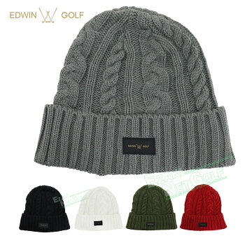 EDWINGOLF(エドウィンゴルフ)日本正規品ニットキャップ2019モデル「EDC1933LW」【あす楽対応】