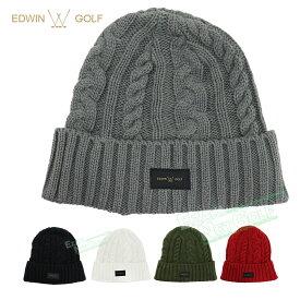 EDWIN GOLF(エドウィン ゴルフ)日本正規品 ニットキャップ 2019モデル 「EDC1933LW」 【あす楽対応】