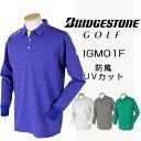 BridgestoneGolf ブリヂストンゴルフ 秋冬ウエア 長袖ポロシャツ IGM01F 【あす楽対応】