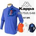 KAPPA GOLF(カッパゴルフ) 秋冬ウエア 長袖モックシャツ KG752LS48 【あす楽対応】