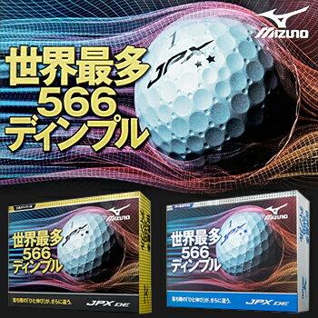 MIZUNO(ミズノ)日本正規品JPX DE ゴルフボール1ダース(12個入)【あす楽対応】