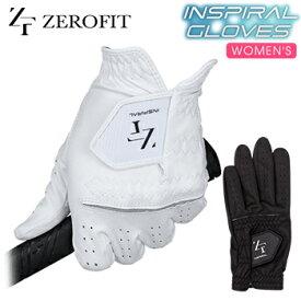 EON SPORTS(イオンスポーツ)日本正規品 ZEROFIT(ゼロフィット) INSPIRAL GLOVES (インスパイラル) レディス ゴルフグローブ(左手用) 2017モデル 【あす楽対応】