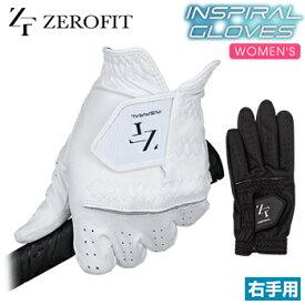 EON SPORTS(イオンスポーツ)日本正規品 ZEROFIT(ゼロフィット) INSPIRAL GLOVES (インスパイラル) レディス ゴルフグローブ(右手用) 2017モデル 【あす楽対応】