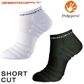 イオンスポーツポリジン銀イオン抗菌防臭ZEROFIT(ゼロフィット)ソックスSHORT-CUT(ショートカット)【あす楽対応】