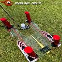 EYELINE GOLF(アイラインゴルフ) Speed Trap2.0(スピードトラップ2.0) 2019新製品 「ELG-ST02」 「ゴルフ練習用品」【…