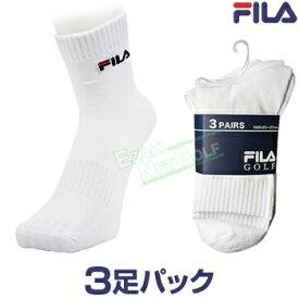 FILA GOLF フィラゴルフ日本正規品 メンズゴルフ3Pソックス(3足組) 2019新製品 「749-937」 【あす楽対応】