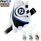 FOOTJOY(フットジョイ)日本正規品 ProFLX(プロフレックス) メンズ ゴルフグローブ(左手用) 2019モデル 「FGPF」 【あす楽対応】