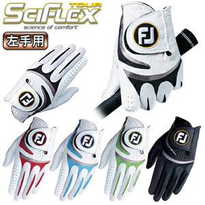 フットジョイ日本正規品SCIFLEX TOUR(サイフレックスツアー)ゴルフグローブ(左手用)「FGSF16」【あす楽対応】