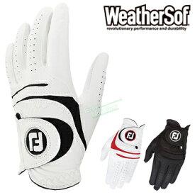 【【最大3300円OFFクーポン】】FOOTJOY(フットジョイ)日本正規品 WeatherSof (ウェザーソフ) メンズ ゴルフグローブ(左手用) 「FGWF15」 【あす楽対応】