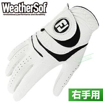フットジョイ日本正規品WeatherSof(ウェザーソフ)ゴルフグローブ(右手用)「FGWF5LH」【あす楽対応】