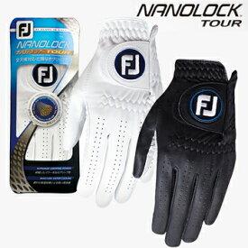 フットジョイ日本正規品NANOLOCK TOUR(ナノロックツアー)全天候型ゴルフグローブ(左手用)「FGNT14」【あす楽対応】