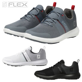 FOOTJOY(フットジョイ)日本正規品 FJ FLEX(フレックス) 2020モデル スパイクレスゴルフシューズ 【あす楽対応】