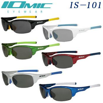 IOMIC(イオミック)サングラス IS−101