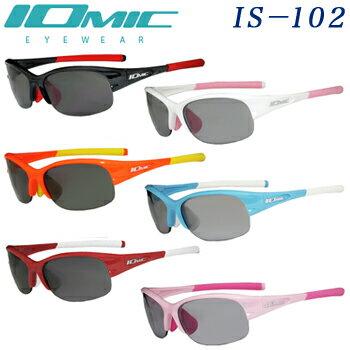IOMIC(イオミック)サングラス IS−102