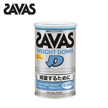 SAVAS(ザバス) ウェイトダウン336g CZ7045
