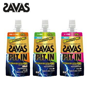 【【最大2222円OFFクーポン】】SAVAS(ザバス) ピットイン エネルギージェル1箱(1個69g×8)