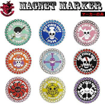 2012新製品ONEPIECEGOLF(ワンピース)マグネットマーカー(マーカーのみ)【あす楽対応_四国】