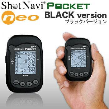 【ディスプレイが従来の3倍!防水機能付】ポケットに収まる高性能GPS測定ナビゲーションShotNaviPOCKETNeoBlack(ショットナビポケットネオブラック)