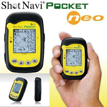 【ディスプレイが従来の3倍!防水機能付】ポケットに収まる高性能GPS測定ナビゲーションShotNaviPOCKETNeo(ショットナビポケットネオ)【ezaki●special】