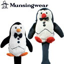 Munsingwear(マンシングウエア)ドライバー用ヘッドカバーMQ4029【あす楽対応】