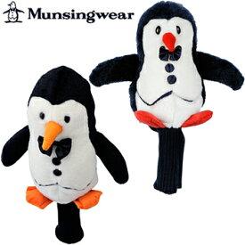 Munsingwear(マンシングウエア)フェアウェイウッド用ヘッドカバーMQ4230【あす楽対応】