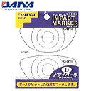 ダイヤゴルフ日本正規品 インパクトマーカードライバー用(デカヘッド対応)「AS−421」
