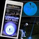 光るゴルフボールライトアップゴルフボール1球入り(ブルー)