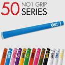 NO1 GRIP50シリーズ男女兼用 標準タイプウッド&アイアン用グリップ