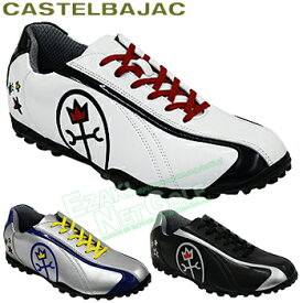 CASTELBAJAC(カステルバジャック)日本正規品メンズゴルフシューズ「CBK005」【あす楽対応】