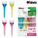 2015モデルTabata(タバタ)8点支持タイプリフトティー ショート(49mm)10本入り「GV−1413 S」【あす楽対応】