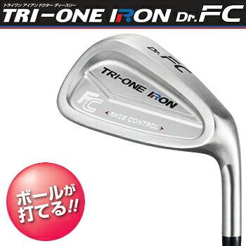 2015新製品ロイヤルコレクションゴルフ練習器TRI−ONEIRONDr.FC(トライワンアイアンドクターエフシー)「ゴルフ練習用品」