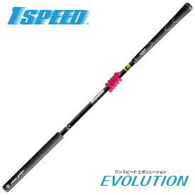 elite grips(エリートグリップ) ゴルフ専用トレーニング器具 1SPEED EVOLUTION (ワンスピード エボリューション) 「ゴルフスイング練習用品」 【あす楽対応】