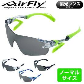 ZYGOSPEC(ジゴスペック) AirFly(エアフライ) ノーズパッドレススポーツサングラス 「AF-301(ノーマルサイズ) 偏光レンズ 組込みセット」