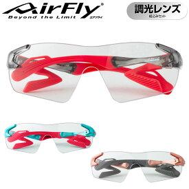 【【最大3300円OFFクーポン】】ZYGOSPEC(ジゴスペック) AirFly(エアフライ) ノーズパッドレススポーツサングラス 「AF-302 調光レンズ 組込みセット」