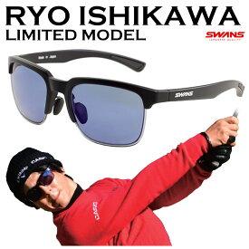 SWANS(スワンズ) 石川遼限定モデル RYO ISHIKAWA LIMITED MODEL サングラス 偏光ULレンズ 2020新製品「ER1-0167 RI20 MBK」 【あす楽対応】