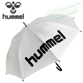 【【最大3000円OFFクーポン】】hummel(ヒュンメル) UV アンブレラ 晴雨兼用ジャンプアップ日傘(銀傘) 「HFA7008」 【あす楽対応】