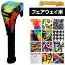 【日本正規品】LOUDMOUTH GOLF(ラウドマウス ゴルフ)フェアウェイ用ヘッドカバー「LM−HC0001/FW」【あす楽対応】