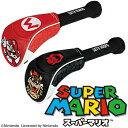 SUPER MARIO(スーパーマリオ)ドライバー用ゴルフヘッドカバー【あす楽対応】