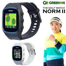 GreenOn(グリーンオン) MASA日本正規品 THE GOLF WATCH NORM II (ザ・ゴルフウォッチノルム2) 2020新製品「みちびきL1S対応GPS距離測定器」【あす楽対応】