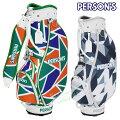 PERSON'S(パーソンズ)日本正規品ユニセックスキャディバッグ2020新製品「PCB-2020」【あす楽対応】