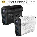 ShotNavi(ショットナビ)日本正規品 Laser Sniper X1 Fit (レーザースナイパーエックスワンフィット) 「ゴルフ用レーザ…