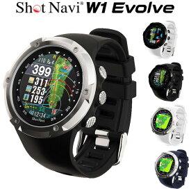 ShotNavi(ショットナビ)日本正規品 W1 Evolve (エボルブ) 「みちびきL1S対応腕時計型GPS搭載距離測定器」 【あす楽対応】