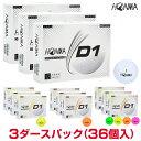 HONMA GOLF(本間ゴルフ)日本正規品 ホンマ D1 ゴルフボール3ダースパック(36個入) 2020モデル 「BT2001」 【あす楽対…