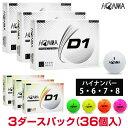 HONMA GOLF(本間ゴルフ)日本正規品 ホンマ D1 ゴルフボール3ダースパック(36個入) 2020モデル 「ハイナンバー(5、6、7…